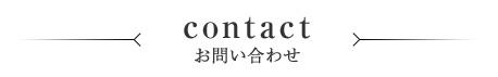 contact_ttl