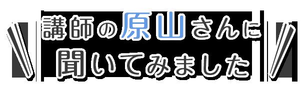 kiitemimashita_sp