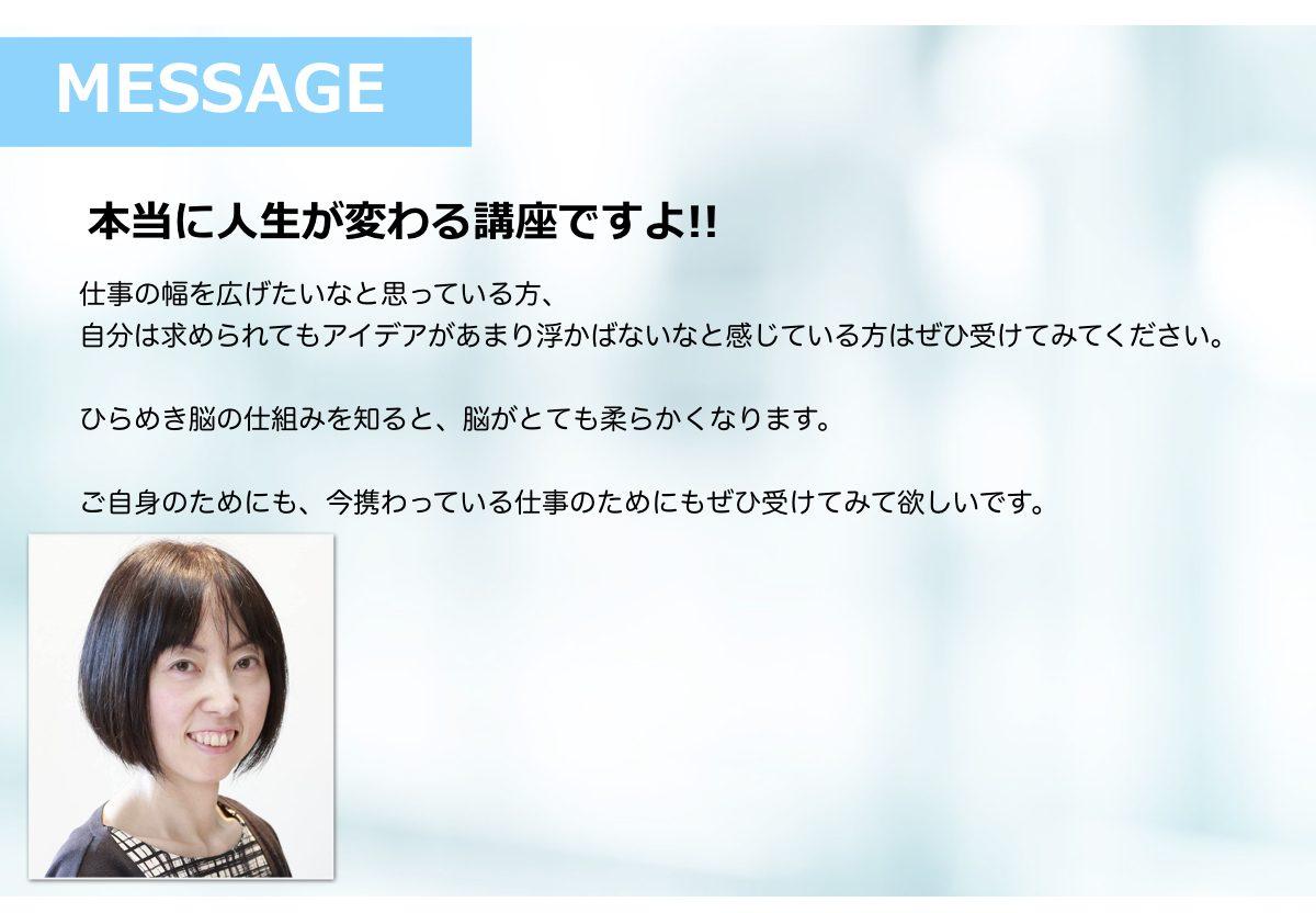 きくちさん PC.003