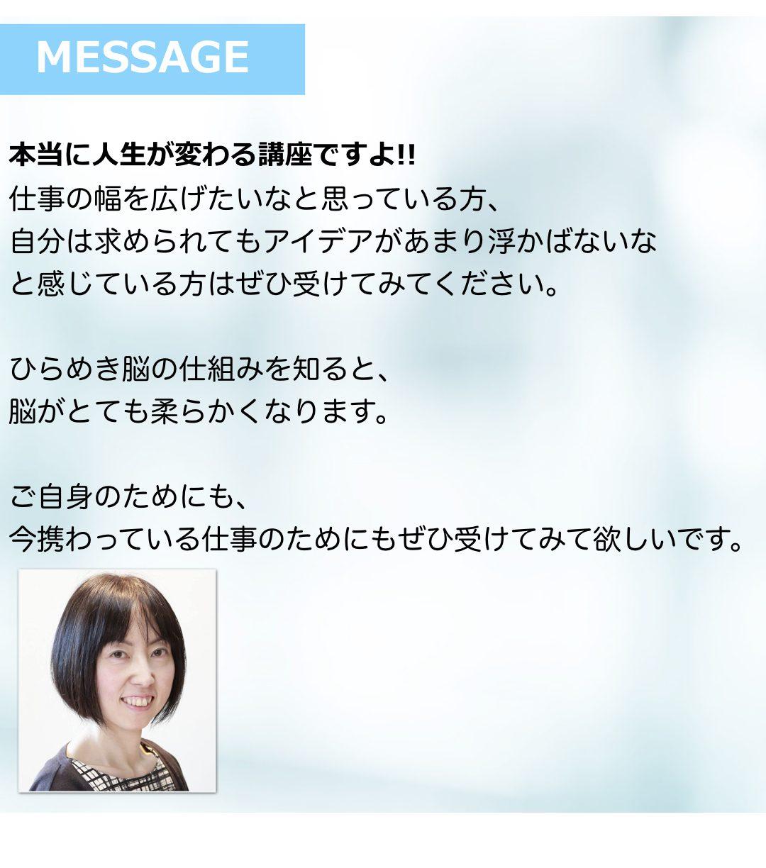 きくちさん スマホ.006