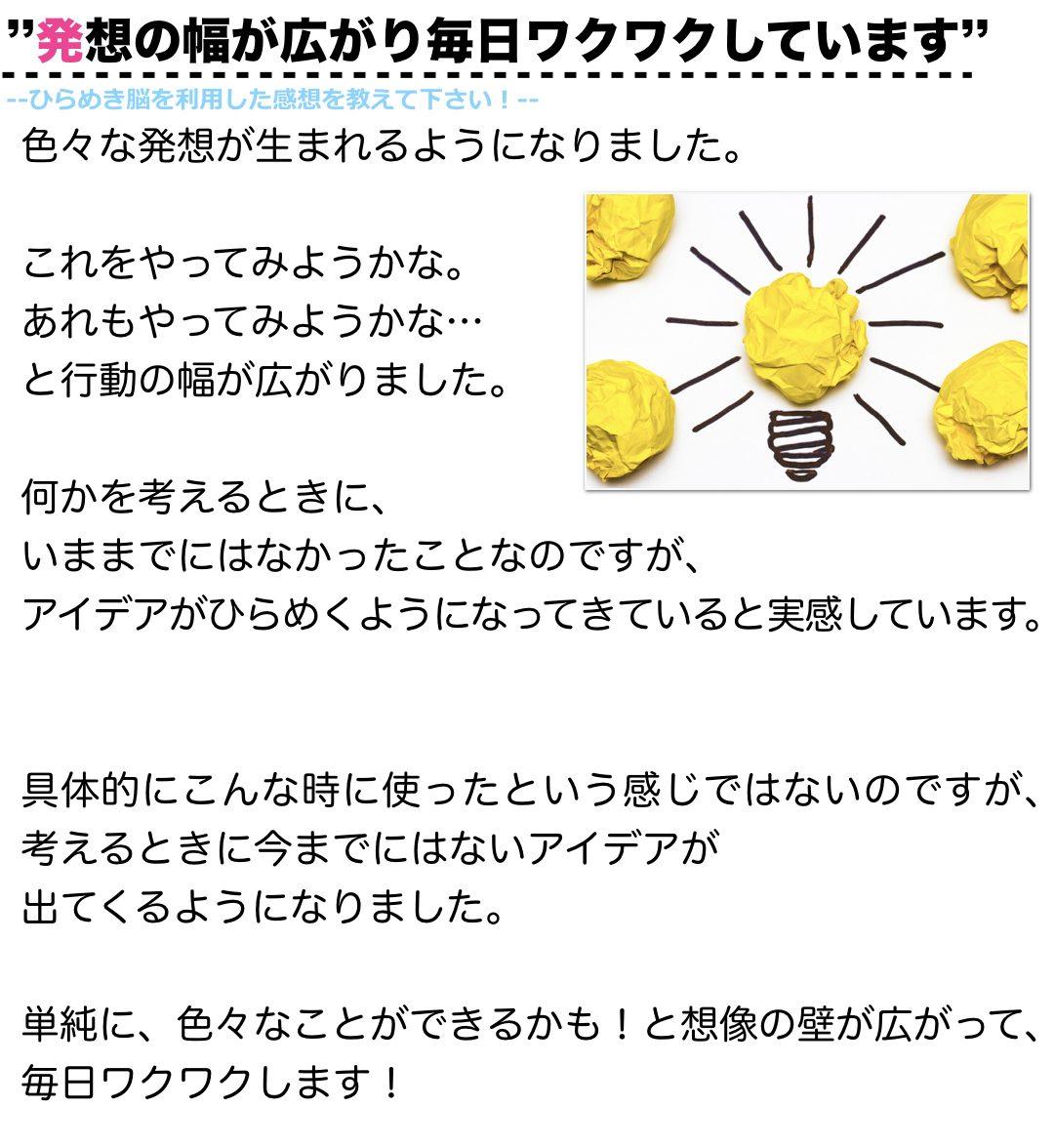 きくちさん スマホ.003